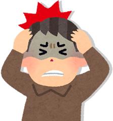 頭痛イラスト